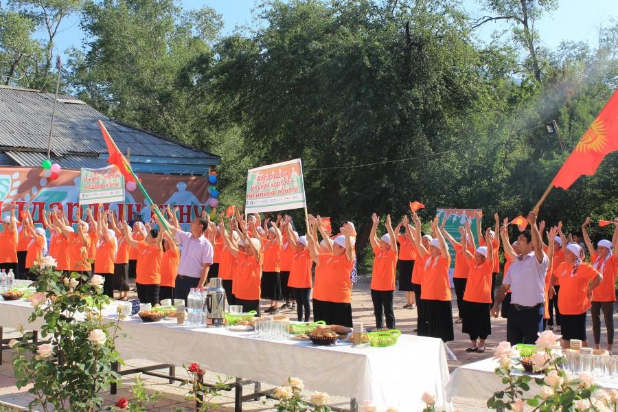Праздник  «День Сельских Женщин» был посвящен сельским женщинам.
